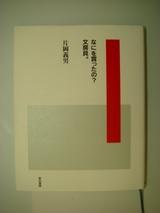20090527