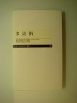 20090517
