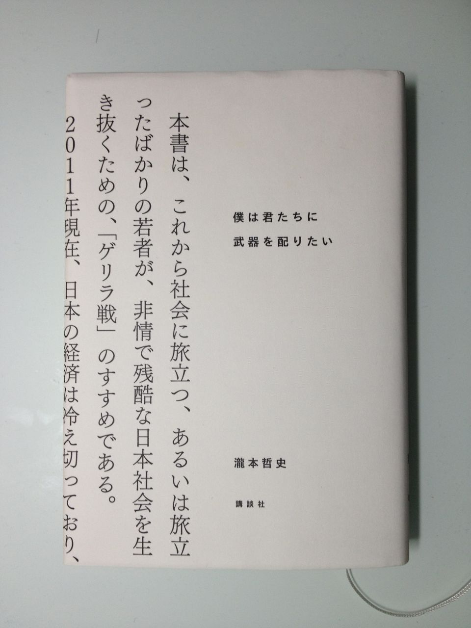 img2990