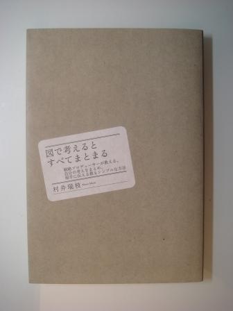 DSC05291