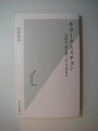 DSC04930