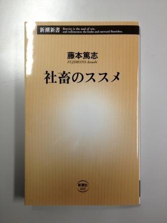 IMG_1195