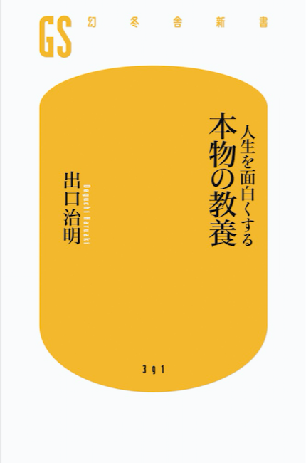 20160123