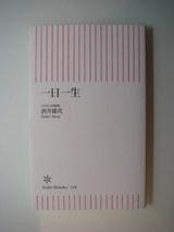 20090622