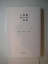20090727