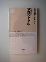 20090701
