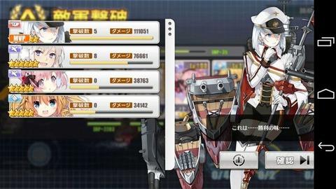 EX単騎4