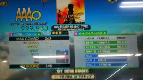 BSP大阪2