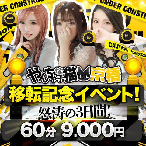 640-640-event