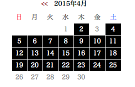 スクリーンショット 2015 04 25 11 26 58