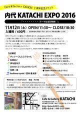 4f768037.jpg
