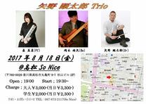 18@So Nice表