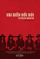 actress-wanted_poster_160-x-237