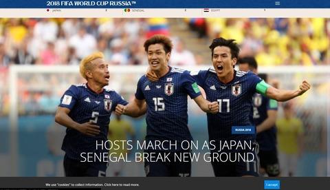 【まさか日本になんて負けるとは・・】地元紙「コロンビアに打撃」日本戦敗北に衝撃