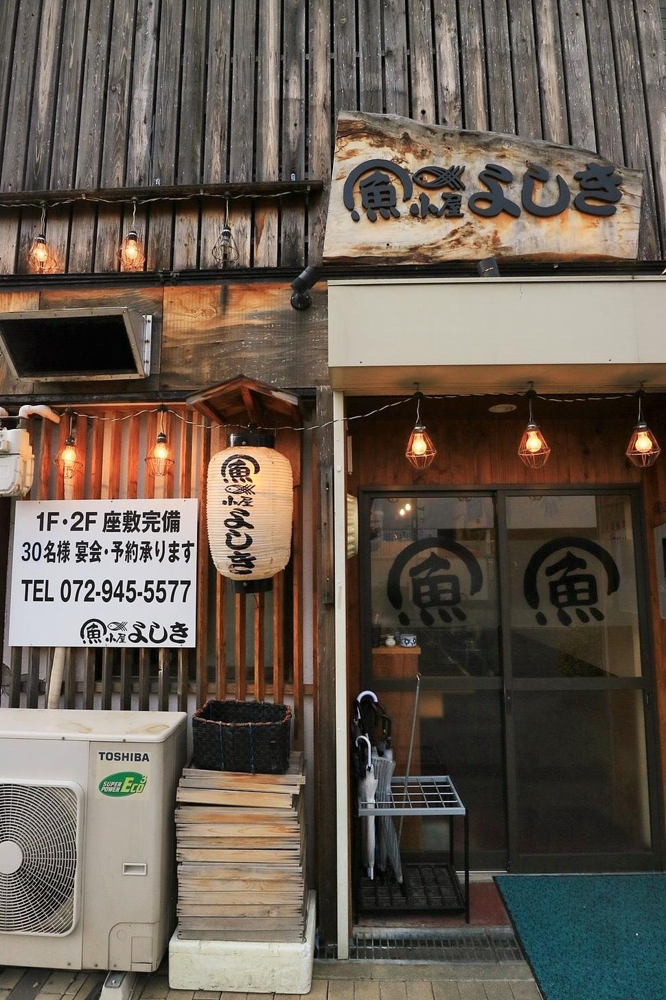 八尾バル 店舗_190704_0031