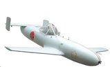 Japanese_Ohka_rocket_plane