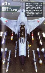 scanner430