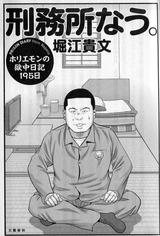 scanner369