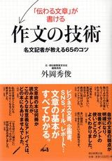 scanner469