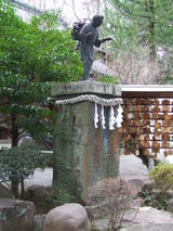 450px-Statue_of_Ninomiya_Sontoku