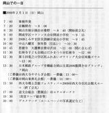 scanner418