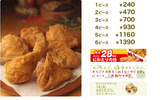 OR_chicken_01
