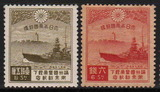 Japanese_battleship_Hiei_on_stamp