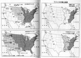 USA territory