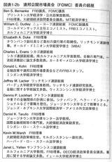 scanner466