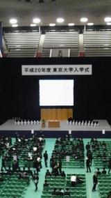 東大入学式