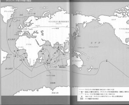 atlantis voyage