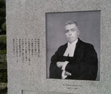 705px-Radha_Binod_Pal_Yasukuni_112135010_24372cdf47_o