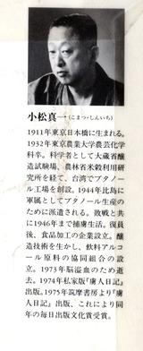 虜人日記2