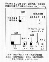 scanner072