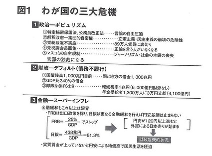 村上誠一郎選挙CP (2)