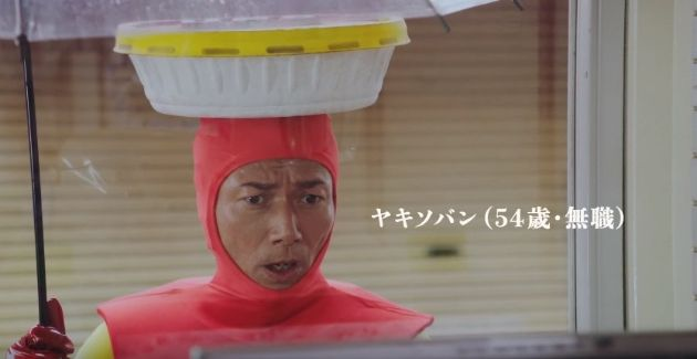 マイケル富岡「U.F.O.仮面ヤキソバン」が20年ぶりに復活!無職で笑いものにされ闇落ち、悲劇的な末路が
