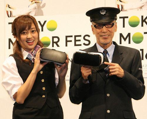 テリー伊藤、菊地亜美のバスガイド姿に「ちょっと太った?」
