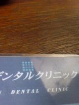b69a7fcb.jpg