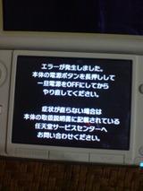 bc2132e2.jpg