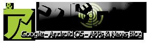 androg_logo