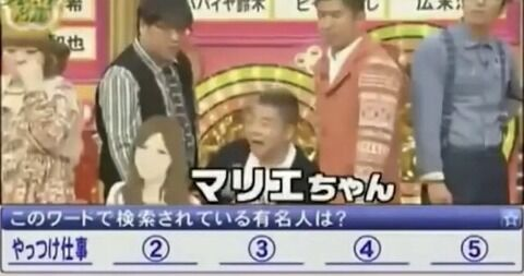 【画像】出川哲朗さんのこのボケで笑わないやついんの?wwwwwwwwwwwwwwwwwwwwww