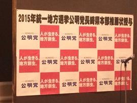 ブログ用選挙写真