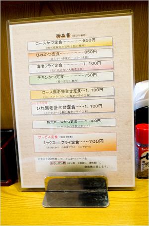 2015-10-30 10-59-04- のコピー