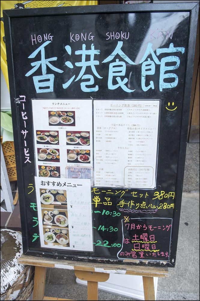 2015-08-08 14-03-10- のコピー