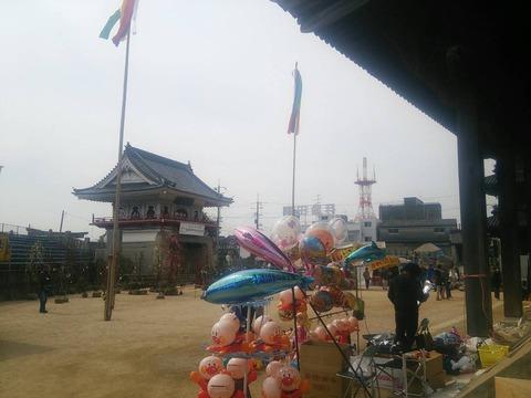 西大寺後祭り
