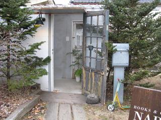 上田の本屋