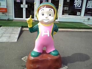 細倉マインパークに行ってきました その1
