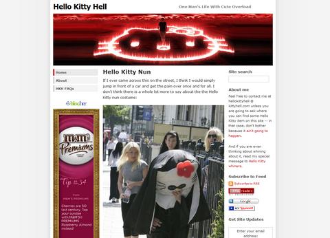 ハローキティ専門サイト「Hello Kitty Hell」