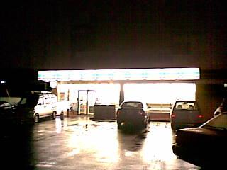 20080629(004)