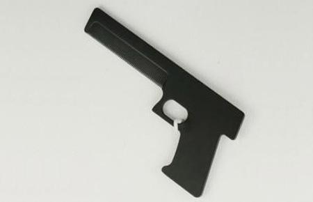 gun_comb_4